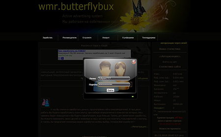 butterfly bux