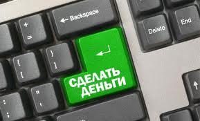 Сделай состояние в интернете